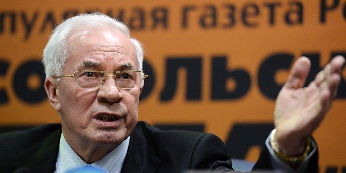 Азаров: Запад тушит украинский конфликт бензином