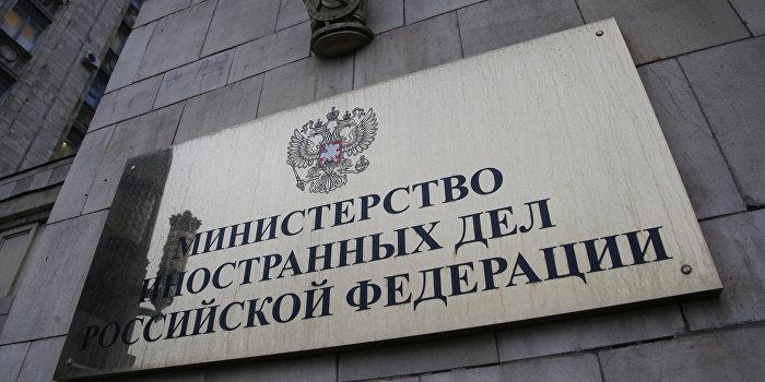 МИД РФ: ЕС не согласится отправлять миротворцев на Украину, в Брюсселе «сумасшедших нет»