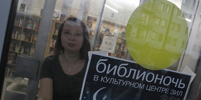 «Слово о Новороссии» прозвучит в Москве в рамках Библионочи