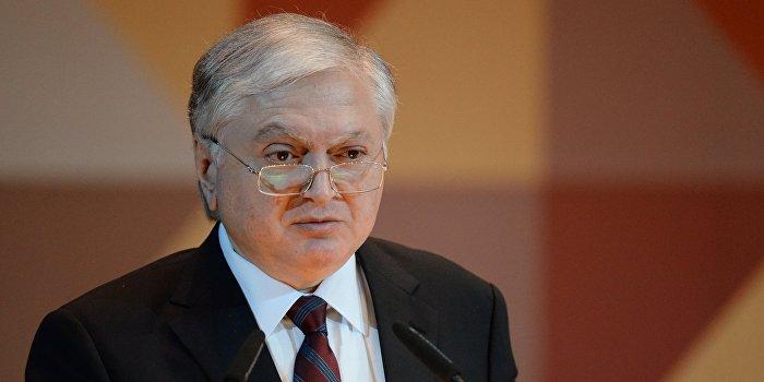 Глава МИД Армении: Украинский кризис должен быть разрешен путем диалога