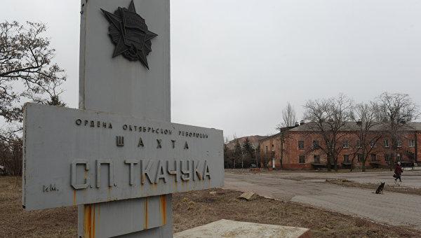 Итоги года с момента провозглашения ДНР