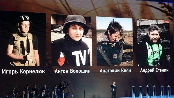 Украинский политолог: Российских журналистов в Донбассе надо уничтожать