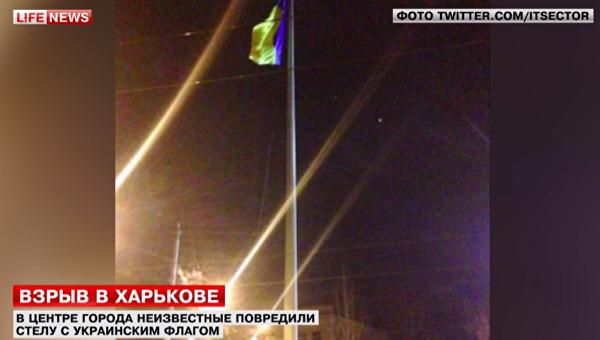 В Харькове подорвали стелу с украинским флагом