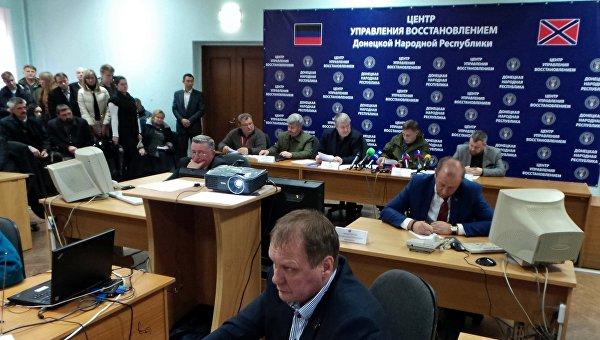 «ДНР восстанавливает свое народное хозяйство в основном за счет помощи из России»