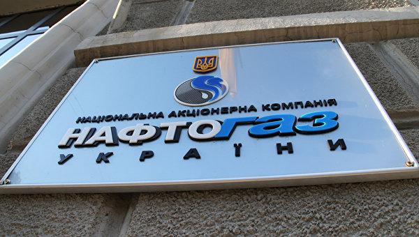 «Украина откажется от российского газа, только если останется без промышленности»