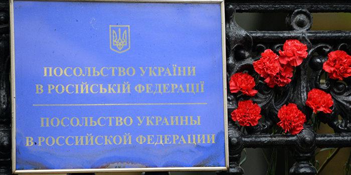 Пикет украинских политэмигрантов против нарушений прав человека на Украине