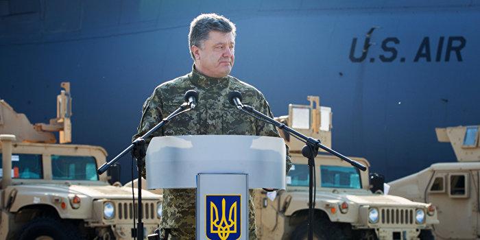 На Украине усиливаются военные приготовления