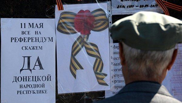 Пушилин: ДНР согласится на широчайшую автономию в составе Украины