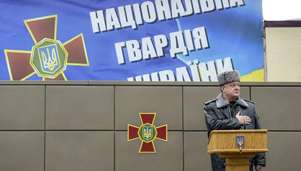 Министерство PRавды & PRопаганды Украины