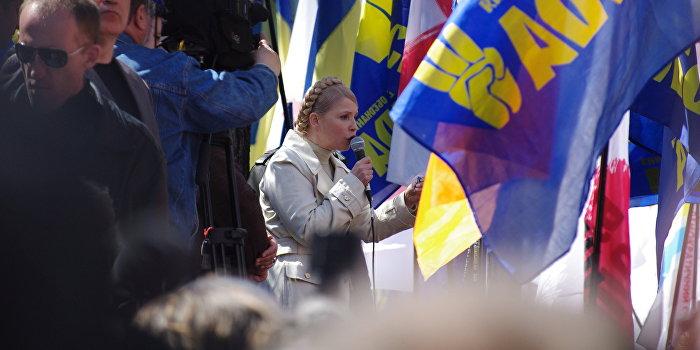 Геращенко: Тимошенко и «Свобода»  работают на Кремль
