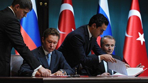 Названы страны ЕС, примкнувшие к «Турецкому потоку»