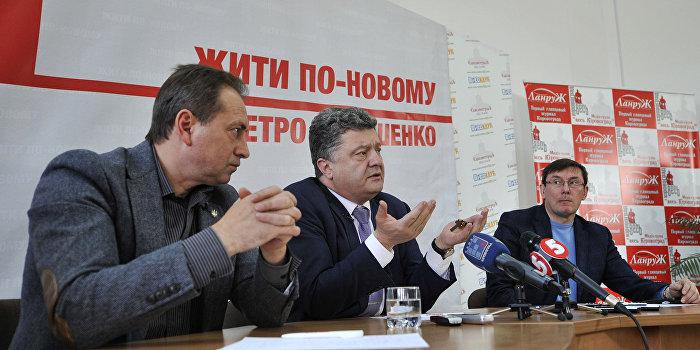 Блок Порошенко собирает коалицию из-за скандальной речи Геращенко