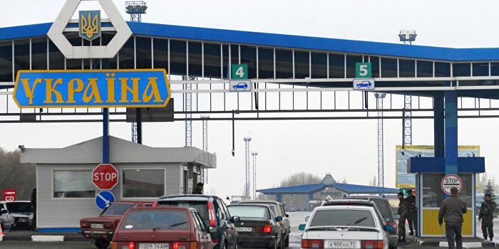 Киев сократил срок пребывания граждан России на Украине