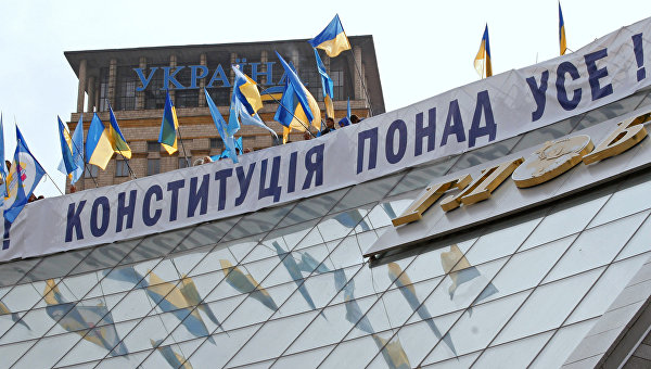 Кравчук: В новой Конституции Крым и Донбасс должны быть украинскими