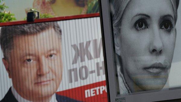 Тимошенко вырывается вперёд?