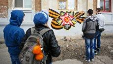 Киев упразднил термин «Великая Отечественная война», а СССР назвал «зачинщиком» войны