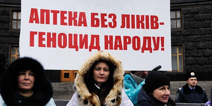 Квиташвили: На Украине в 2015 году будет дефицит лекарств