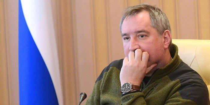 Рогозин назвал Турчинова «дебилом» за намерение создать «грязную» ядерную бомбу