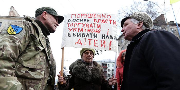 На Украине начали охоту на инакомыслящих «бытовых сепаратистов»