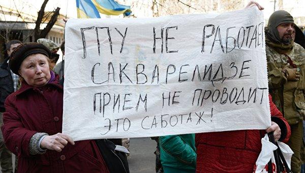 С чего нужно начинать деолигархизацию Украины