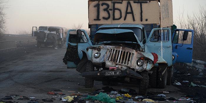 Украинские силовики взрывают тела сослуживцев, чтобы скрыть потери