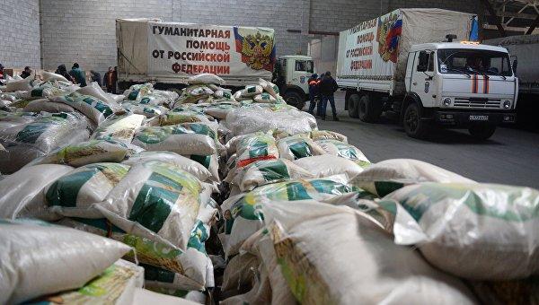ДНР почти полностью обеспечивается российскими продуктами