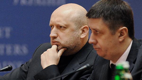 Пятый Украинский фронт