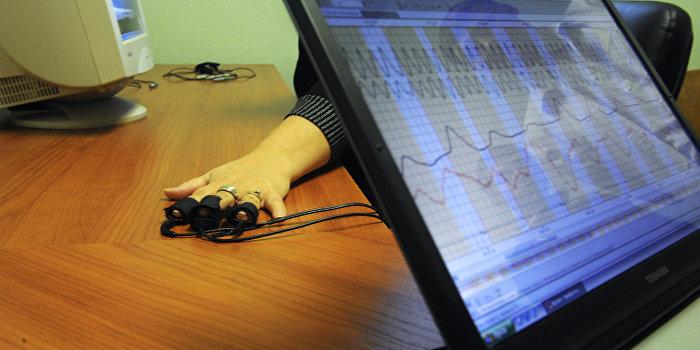 На Украине увольняют чиновников после проверки на полиграфе