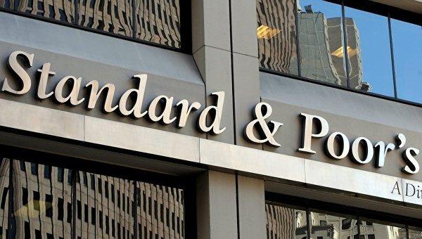 Standard & Poor's понизило валютный рейтинг Украины до преддефолтного