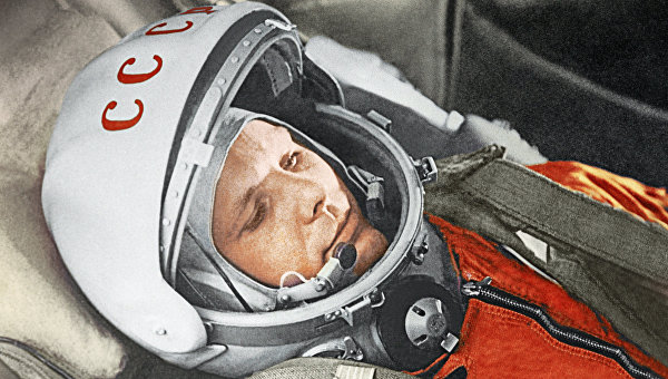 Сегодня планета отмечает День космонавтики