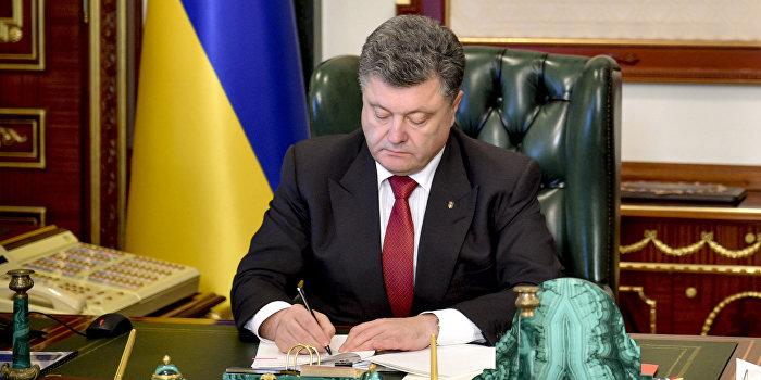 Порошенко издал указ о строительстве оборонительных сооружений