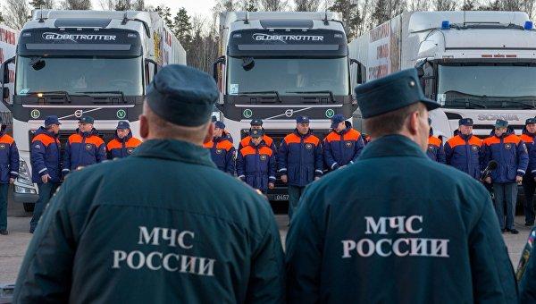 В Донбасс отправлена очередная колонна МЧС с гуманитарной помощью