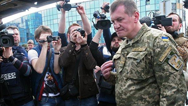 Под Донецком погиб один журналист, другой ранен