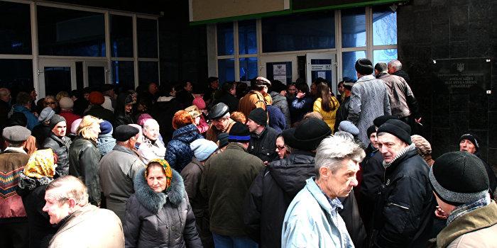 Долг Киева перед Донбассом превысил 33 млрд гривен