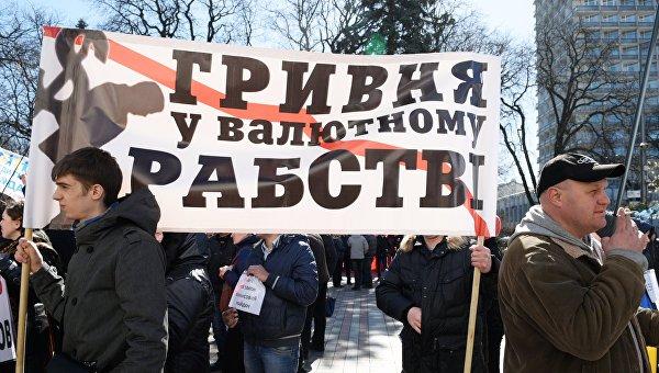 На Украине - время «худого» мира