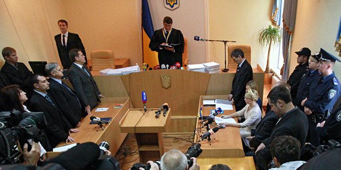 Мустафа Найем: В Киеве нашлись материалы по делу Юлии Тимошенко