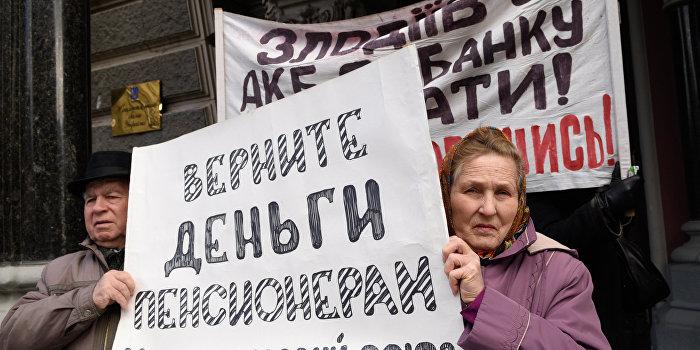 За чертой бедности на Украине более 80% населения