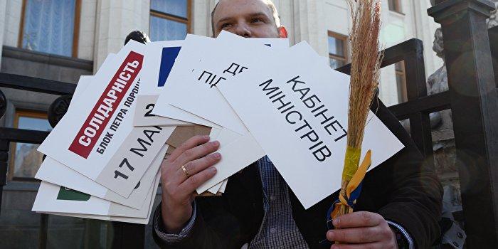 Отвлекающие маневры: информационные «вбросы» украинской власти