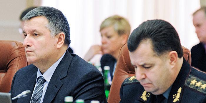 Совет Европы жестко ответил на критику Авакова по расследованию убийств на Майдане