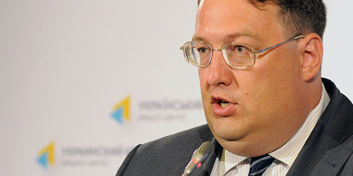 Геращенко: На Украине принято устранять своих оппонентов