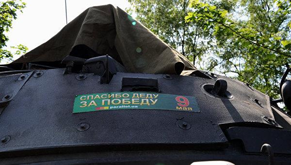 «Олег Калашников был убит, потому что Киев боится массового празднования 9 мая»
