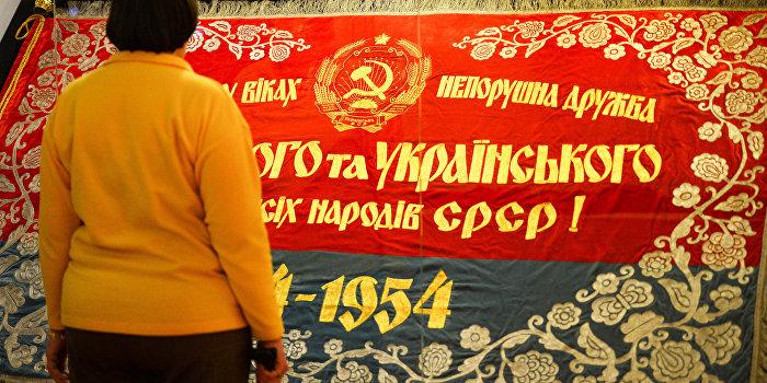 Олесь Бузина «Краткая история Украины»