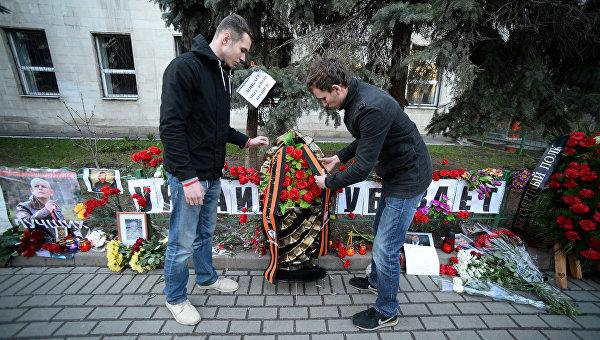 «США и ЕС пора перестать выгораживать киевские власти»