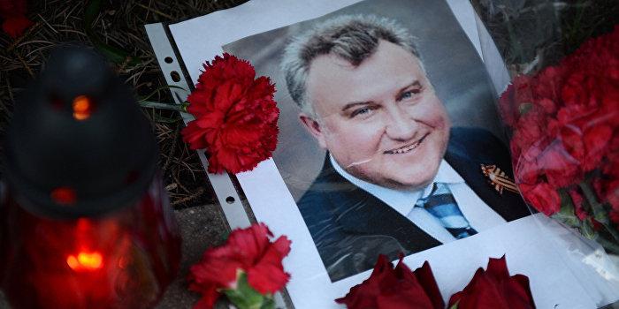 В Киеве похоронили Олега Калашникова