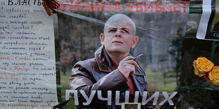 В Киеве прощаются с Олесем Бузиной под лозунг «Фашизм не пройдет!»