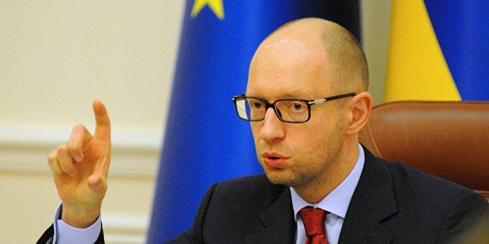 Яценюк: Кредиторы хотят получить больше, а я заплатить меньше