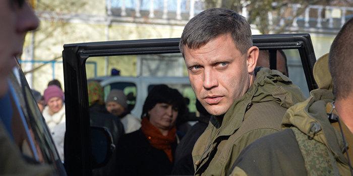 Захарченко: Мобилизация в ДНР выполнена на 110%