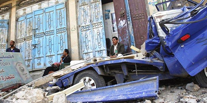 Что сейчас происходит в Йемене?