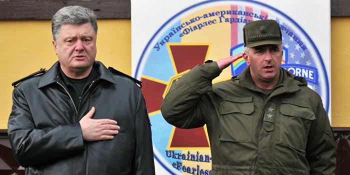 Рон Пол: США подталкивают Украину к продолжению войны