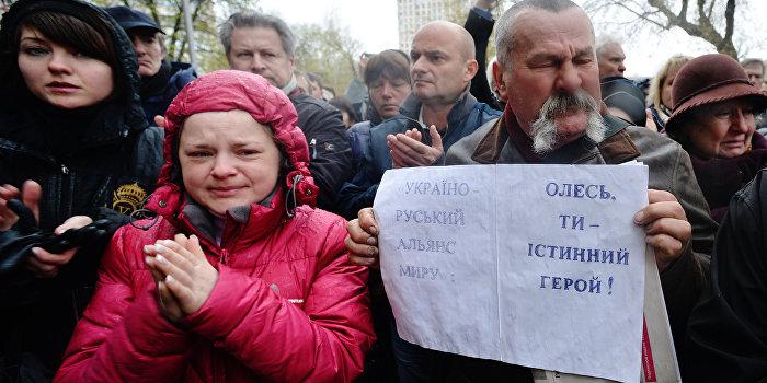 Украинский композитор: Бузину убили для запугивания инакомыслящих